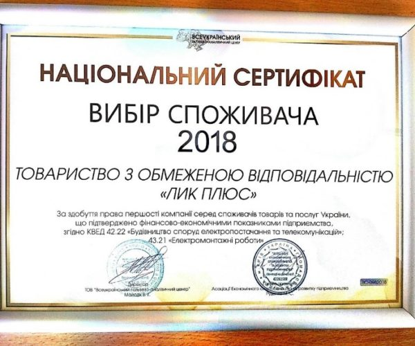 award_2018_001