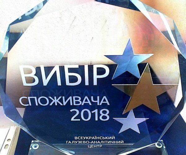 award_2018_002