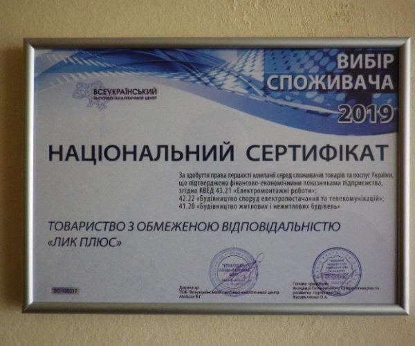 award_2019_001