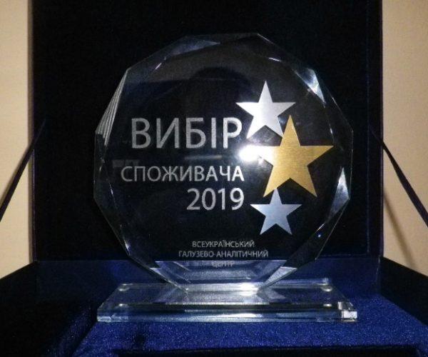 award_2019_002
