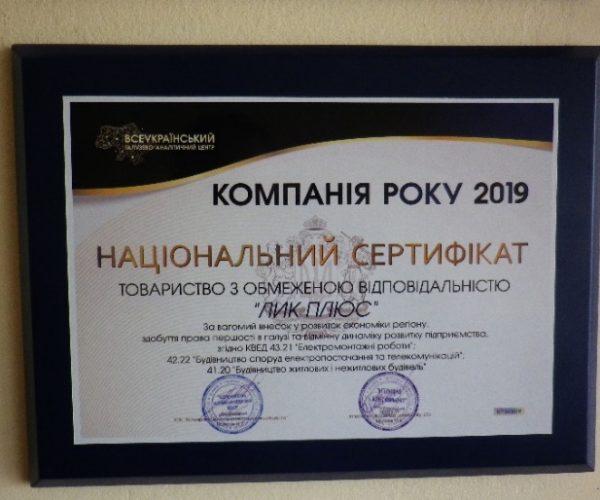 award_2019_003