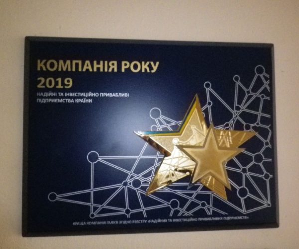 award_2019_004