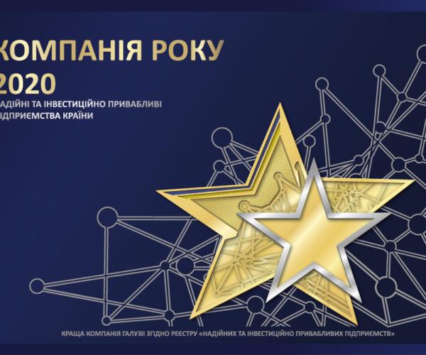 award_2020_001