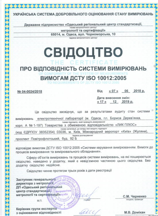 doc-004